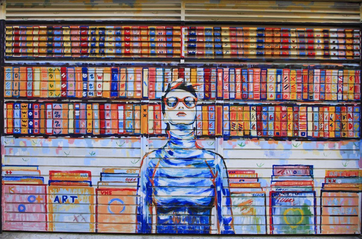VHS, por Iván Gabela