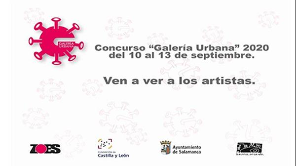invitacion-Galeria-Urbana